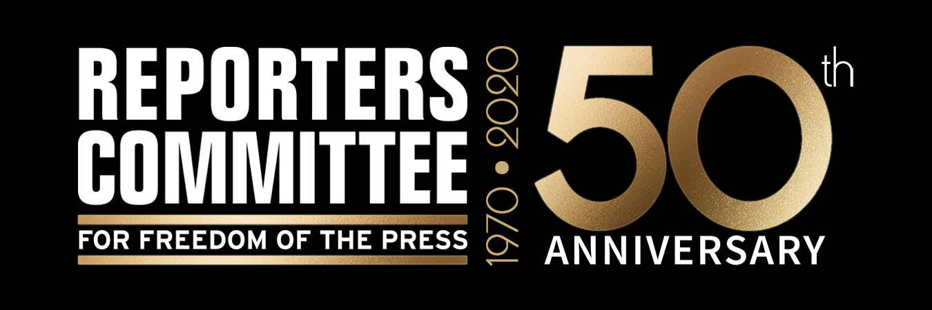 Special Logo for the Reporters Committee 50th Anniversary